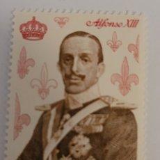 Sellos: SELLO DE ESPAÑA 1978. ALFONSO XIII. 50 PTS. NUEVO. Lote 261163335