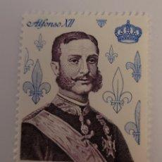 Sellos: SELLO DE ESPAÑA 1978. ALFONSO XII. 25 PTS. NUEVO. Lote 261164840
