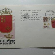 Sellos: ESPAÑA 1983 - SPD - FDC - ESTATUTO DE AUTONOMIA DE MURCIA - EDIFIL Nº 2690 - MATASELLOS MADRID. Lote 261179280