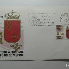 Sellos: ESPAÑA 1983 - SPD - FDC - ESTATUTO DE AUTONOMIA DE MURCIA - EDIFIL Nº 2690 - MATASELLOS BARCELONA. Lote 261179420