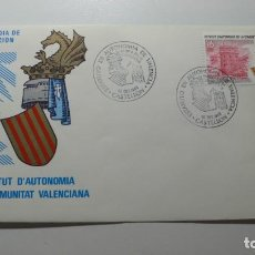 Sellos: ESPAÑA 1983 - SPD - FDC - ESTATUTO DE AUTONOMIA DE VALENCIA - EDIFIL Nº 2691 - MATASELLOS CASTELLON. Lote 261180075