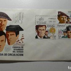 Sellos: ESPAÑA 1983 - SPD - FDC - CUERPOS SEGURIDAD DEL ESTADO - EDIFIL Nº 2692/2694. Lote 261180900