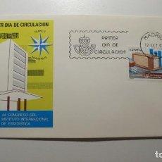 Sellos: ESPAÑA 1983 - SPD - FDC - ESTADISTICA - EDIFIL Nº 2718 . MATASELLOS MADRID. Lote 261187915