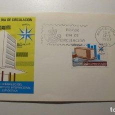 Sellos: ESPAÑA 1983 - SPD - FDC - ESTADISTICA - EDIFIL Nº 2718 . MATASELLOS BARCELONA. Lote 261188110