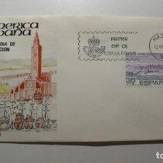 Sellos: ESPAÑA 1983 - SPD - FDC - AMERICA-ESPAÑA - EDIFIL Nº 2720. Lote 261189215
