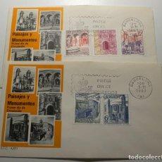 Sellos: ESPAÑA 1983 - SPD - FDC - PAISAJES Y MONUMENTOS - TURISMO - EDIFIL Nº 2724/2728. Lote 261189770