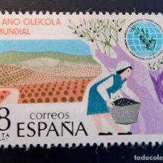 Sellos: ESPAÑA F.N.M.T.1979, II AÑO OLEÍCOLA INTERNACIONAL. 8 PTS.. Lote 261250400