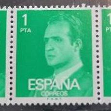 Sellos: ESPAÑA F.N.M.T. 1 PESETA DEL AÑO 1977 JUAN CARLOS I COLOR VERDE NUEVO LOTE DE 5 SELLOS. Lote 261259130