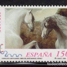 Sellos: ESPAÑA 1999 EDIFIL 3683A - WXP. MUNDIAL DE FILATELIA ESPAÑA 2000. Lote 261286520