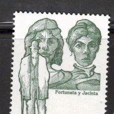 Sellos: ESPAÑA 1998 EDIFIL 3539 -LITERATURA ESPAÑOLA. Lote 261287490