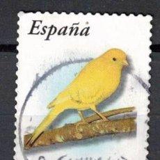 Francobolli: ESPAÑA 2007 EDIFIL 4301 - FLORA Y FAUNA. Lote 261293270