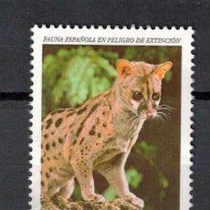 Sellos: ESPAÑA 1997 EDIFIL 3469 - FAUNA ESPAÑOLA EN PELIGRO DE EXTINCION. Lote 261294590