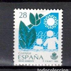 Sellos: ESPAÑA 1993 EDIFIL 3238 - SERVICIOS PUBLICOS. Lote 261294905