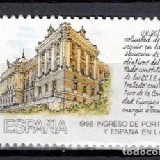Sellos: ESPAÑA 1986 EDIFIL 2825 - INGRESO DE PORTUGAL Y ESPAÑA EN LA COM. EUROPEA. Lote 261295100