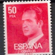 Francobolli: ESPAÑA 1981 EDIFIL 2601 - S.M. DON JUAN CARLOS I. Lote 261299035