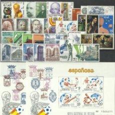 Sellos: SELLOS ESPAÑA AÑO 1982 COMPLETO Y NUEVO SIN FIJASELLOS MNH. Lote 261533180
