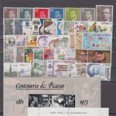 Sellos: SELLOS ESPAÑA AÑO 1981 COMPLETO Y NUEVO SIN FIJASELLOS MNH. Lote 261533680