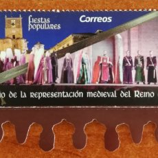 Sellos: ESPAÑA N°5332 MNH**FIESTAS POPULARES 2019 (FOTOGRAFÍA REAL). Lote 261667275