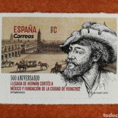 Sellos: ESPAÑA N°5312 MNH** LLEGADA DE HERNAN CORTES A MEJICO (FOTOGRAFÍA REAL). Lote 261667540