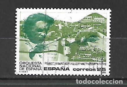 ORQUESTA NACIONAL DE ESPAÑA. SELLO EMIT. 20-12-1990 (Sellos - España - Juan Carlos I - Desde 1.986 a 1.999 - Usados)