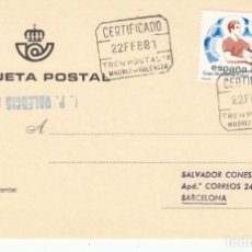 Francobolli: TARJETA DE CORREOS CON MATASELLOS CERTIFICADO DEL TREN POSTAL MADRID-VALENCIA -1983. Lote 261690220