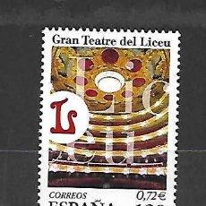 Sellos: GRAN TEATRO DEL LICEO. BARCELONA. SELLO EMIT. 27-4-2001. Lote 261696690