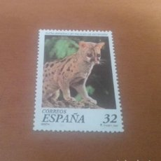 Sellos: SELLO DE 32 PESETAS FAUNA ESPAÑOLA EN PELIGRO DE EXTINCION 1997 EDIFIL 3469 NUEVO. Lote 261780840