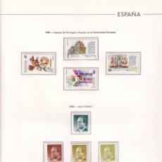 Sellos: SELLOS ESPAÑA AÑO 1986 COMPLETO Y NUEVO,MONTADO EN SUPLEMENTO EDIFIL TRANSPARENTE, PERFECTO ESTADO. Lote 261789030