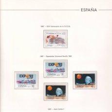 Sellos: SELLOS ESPAÑA AÑO 1987 COMPLETO Y NUEVO,MONTADO EN SUPLEMENTO EDIFIL TRANSPARENTE, PERFECTO ESTADO. Lote 261789380