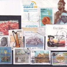 Selos: LOTE NUMERO 14 CON DIEZ SELLOS USADOS DE ESPAÑA. DESTACAN DOS FACIALES ALTOS 2,33 Y 3,15 EUROS JAMON. Lote 261802145