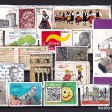 Selos: LOTE NUMERO 17 CON SELLOS SIN LAVAR DE ESPAÑA. DESTACAN DOS FACIALES ALTOS (2 Y 2,70 EUROS CASTILLO). Lote 261808370
