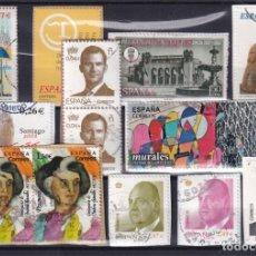 Selos: LOTE NUMERO 18 CON SELLOS SIN LAVAR DE ESPAÑA. DESTACAN DOS FACIALES ALTOS 3 Y 5 EUROS (FELIPE VI). Lote 261809195