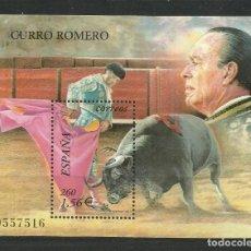 Sellos: HOJA DE CURRO ROMERO DE 2.001 BAJO FACIAL. Lote 261823055