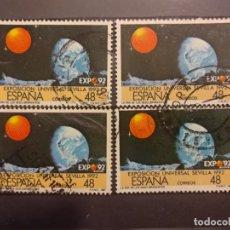 Sellos: AÑO 1987 EXPOSICION UNIVERSAL DE SEVILLA EXPO 92 SELLOS USADOS EDIFIL 2876. Lote 261871340