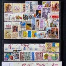 Sellos: ESPAÑA, AÑO 1988 COMPLETO Y NUEVO, MNH (FOTOGRAFÍA ESTÁNDAR ). Lote 243443635