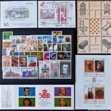 Selos: ESPAÑA, AÑO 1991 COMPLETO Y NUEVO MNH **(FOTOGRAFÍA ESTÁNDAR). Lote 261959755