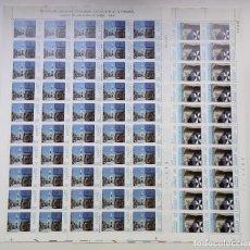Sellos: ESPAÑA. AÑO 1998. ESTATUTOS DE AUTONOMÍA DE CEUTA Y MELILLA.. Lote 261974735
