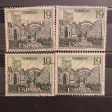 Sellos: AÑO 1987 TURISMO SELLOS USADOS EDIFIL 2901. Lote 261978000