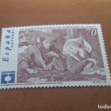 Selos: SELLO DE 70 PESETAS CONGRESO INTERNACIONAL DE MUSEOLOGIA DEL DINERO 1999 EDIFIL 3678 NUEVO. Lote 262065260