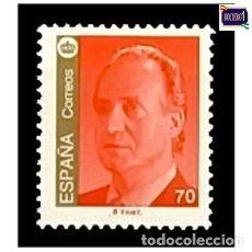 Sellos: ESPAÑA 1998. EDIFIL 3528. SERIE BÁSICA. S.M. REY DON JUAN CARLOS I. NUEVO** MNH. Lote 262092525