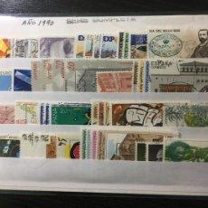 Francobolli: SELLOS ESPAÑA - AÑO 1990 - COMPLETO SELLOS USADOS CON MATASELLO DE PRIMERA CALIDAD. Lote 262115775