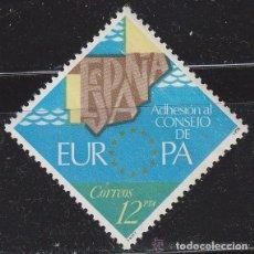 Sellos: ESPAÑA 1978 (2476) ADHESION DE ESPAÑA AL CONSEJO EUROPEO (USADO). Lote 262222365