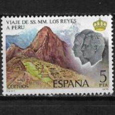 Sellos: ESPAÑA 1978 (2493-2495) VIAJE DE LOS REYES A HISPANOAMERICA (NUEVO). Lote 262243595