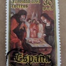 Sellos: SELLO ESPAÑA 1981. EDIFIL 2634. NACIMIENTO. PAREDES DE NAVA. PALENCIA. USADO.. Lote 262256535