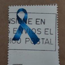 Sellos: SELLO ESPAÑA AÑO 1997. EDIFIL 3501. LAZO AZUL. USADO.. Lote 262269885