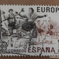 Sellos: SELLO ESPAÑA AÑO 1981. EDIFIL 2615. BAILE POPULAR. LA JOTA. USADO.. Lote 262286330