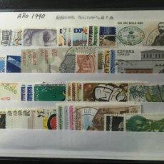 Sellos: SELLOS ESPAÑA - AÑO 1990 - COMPLETO SELLOS USADOS CON MATASELLO DE PRIMERA CALIDAD. Lote 262293810