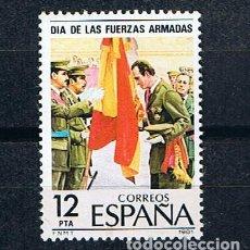 Sellos: EDIFIL 2617 DIA DE LAS FUERZAS ARMADAS 1981. SELLO NUEVO ESPAÑA. Lote 262346665