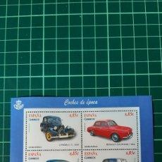 Sellos: AUTOMÓVILES ÉPOCA 2012 ESPAÑA EDIFIL 4225 SOLICITA HOJA BLOQUE NUEVO O USADA. Lote 262402205
