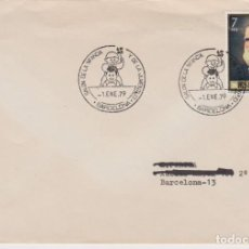 Sellos: !977 EDIFIL 2434 SOBRE SALON DE LA INFANCIA BARCELONA 1979. Lote 262445710